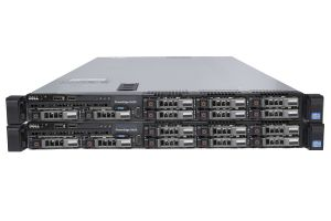 "Dell PowerEdge R420 1x8 2.5"", 2 x E5-2450v2 2.5GHz Eight-Core, 32GB, 8 x 600GB SAS 10k, PERC H710, iDRAC7 Ent - 2 Pack"